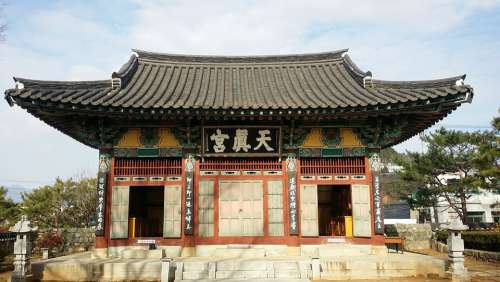 Hanok Building Republic Of Korea