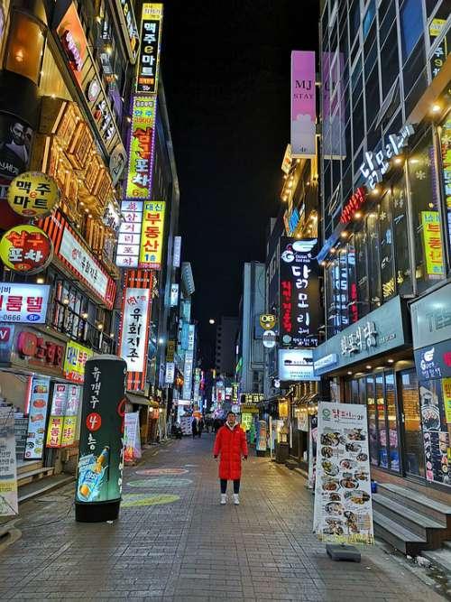 Seoul City Korea Korean Night Architecture