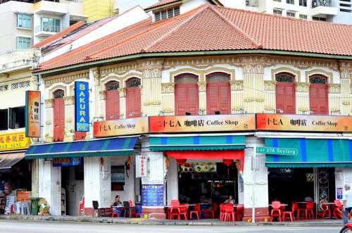 Singapore Cafe Coffee Restaurant City Tea