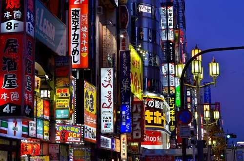 Japan Lights Neon Tokyo Shinjuku Urban City