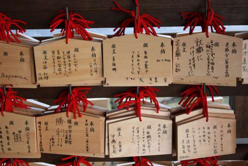 Japan Tablets Request Boards Prayer Boards