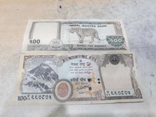 Nepal money cash dollar currency