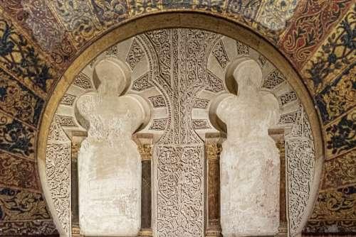 Architecture Arabic Mosque Alhambra Islam