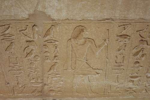 Hieroglyphs Egypt Cairo Egyptian Hieroglyphics