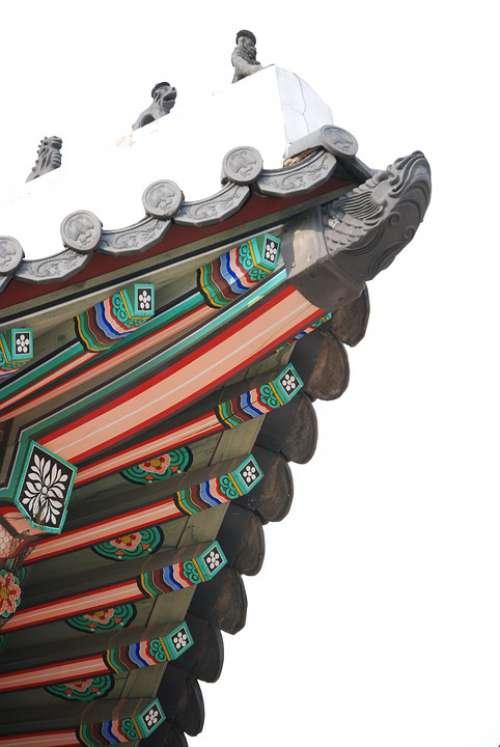 Mono Forbidden City Republic Of Korea