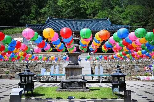 Section Lantern Temple Landscape Republic Of Korea