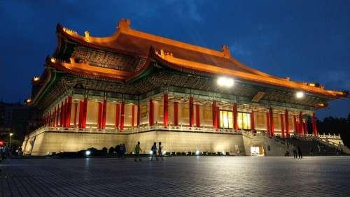 Taipei National Theater Chiang Kai-Shek Memorial Hall