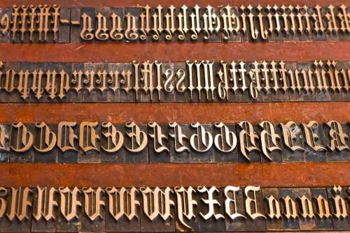 Letters Brass Book Printing Mechanical Process Font