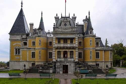 Museum Landmark Architectural Monument Palace