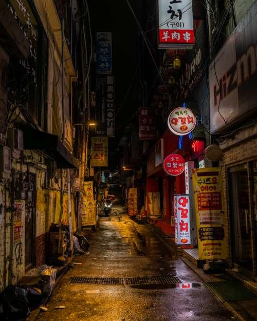 street neon cyberpunk korea asia