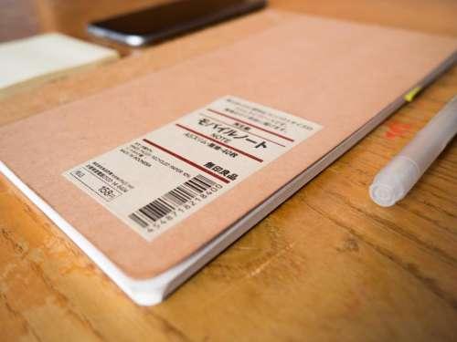 notebook notepad paper pen office