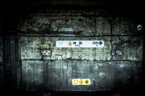 dark wall signs sticker