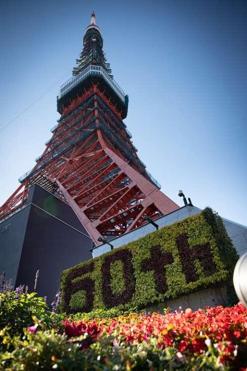 Tokyo Tower Japan Architecture Landmark Building