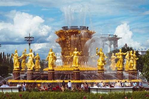 Vdnh Fountain Friendship Enea Soviet Russia