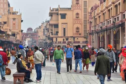 Amritsar Cityscape Vintage