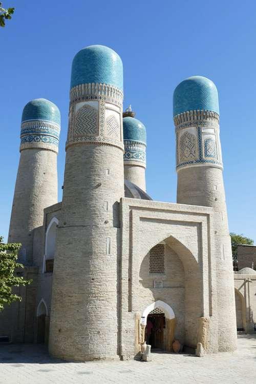 Uzbekistan Bukhara Buxoro Central Asia Historically