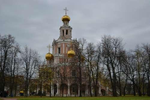 The Orthodox Church Church Temple Orthodox Culture