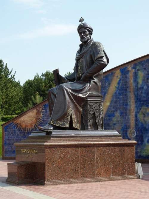 Samarkand Uzbekistan Central Asia Monument