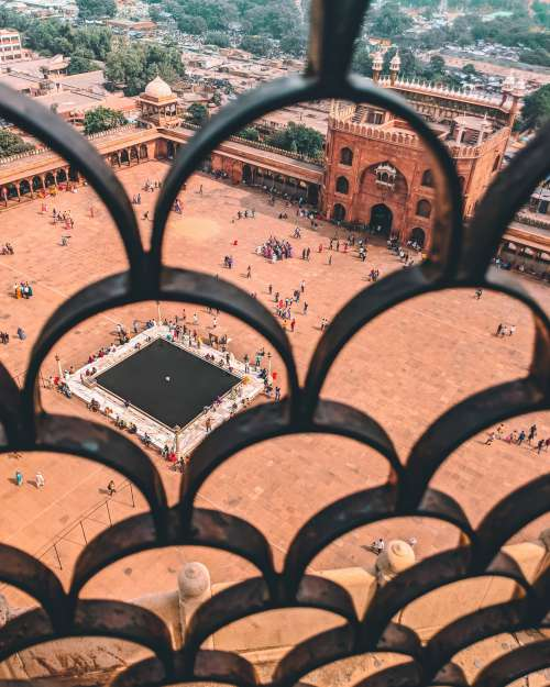 Looking Down At A Square Photo