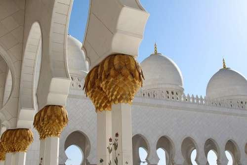 Mosque Islam Muslim Arabic Allah Religious Prayer