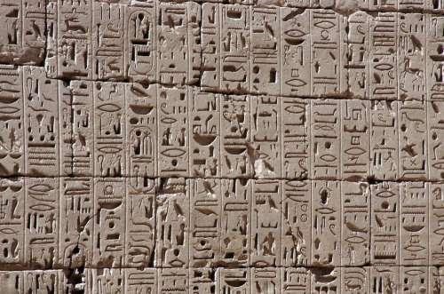 Egypt Medinet-Habu Temple Hieroglyphs Wall Antique
